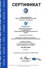 Certificate_TÜV-SÜD-Management-Service